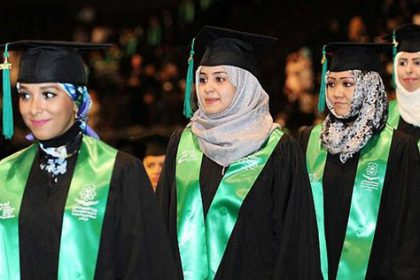 saudi-female-students-365537