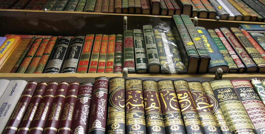islamic books20