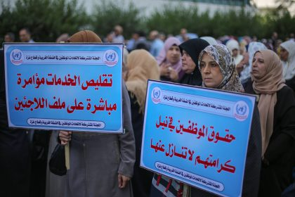 UNRWA protest in Gaza