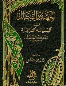 islamic-books-UeuJo